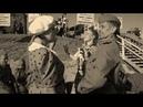 Танцы военных лет, Темрюк