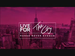 Range Rover Evoque | Готов к премьере