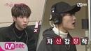 Stray Kids [9회] ′너무 좋아♡′ 스키즈의 NEW SONG ♬ 녹음하는 날 ♬ 171212 EP.9