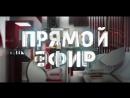Интервью с генералом троллинга Дмитрием Ёбнутым