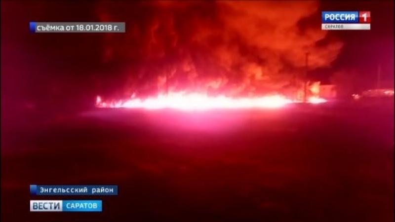 Режим чрезвычайной ситуации отменён у села Красноармейское