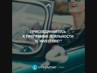 О. InveStore!™