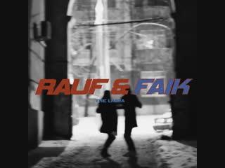 Концерт Rauf & Faik + The Limba