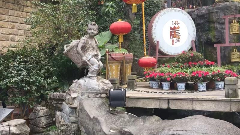Chong Qing for china