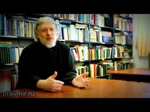 Прот. Алексий Уминский: когда торжествует православие?