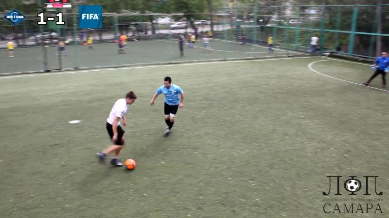 FIFA-Инсайдер