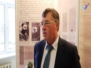 Международная научно-практическая конференция на ЮФ ВГУ имени П.М.Машерова