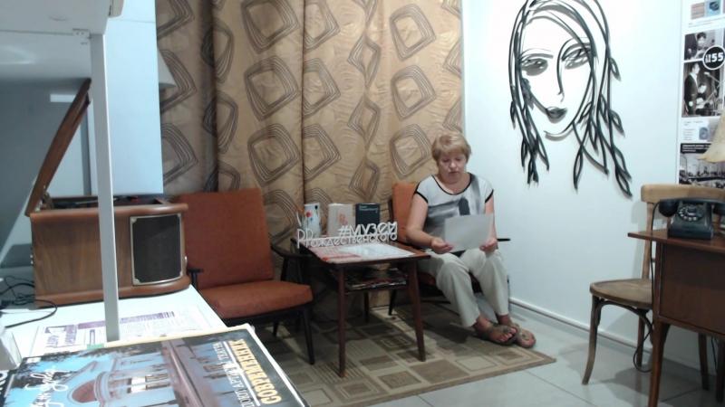 Жизнь читает Грачева Ольга Николаевна, г. Новосибирск