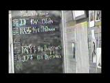 Асгардское Духовное Училище-Курс 1.55.-Звёзды и Земли (урок 12 – Щит ЧислоБога).