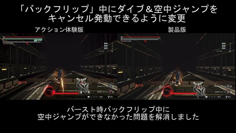 『GOD EATER 3』体験版からの改修点紹介「個別アクション編 その1」 2