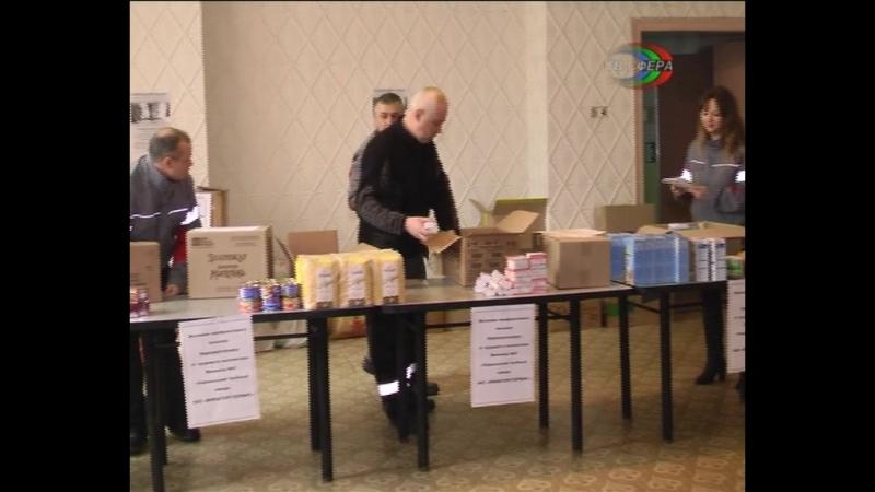 Помощь Новониколаевцам от ХТЗ