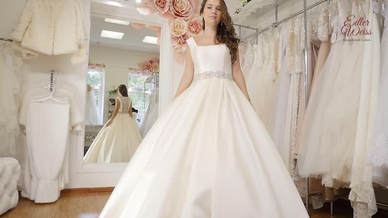 Свадебное платье Glare