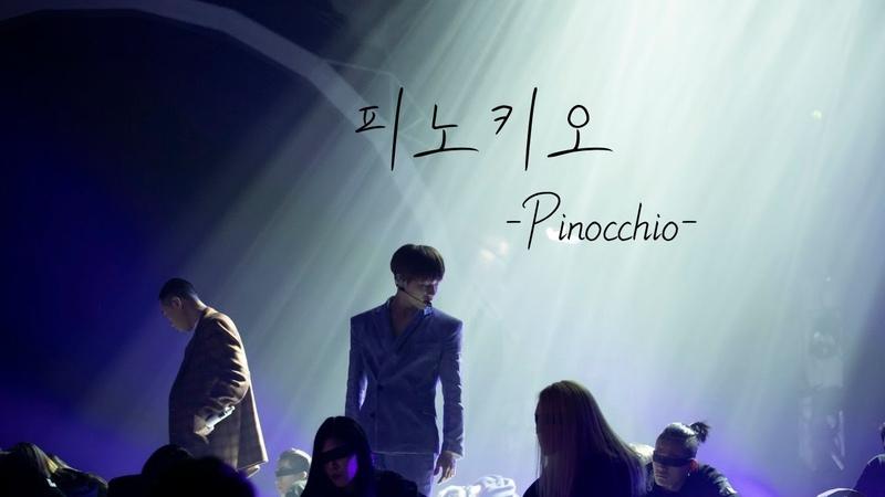 24 июн. 2018 г.[SHINee] TAEMIN(태민)BewhY(비와이)-피노키오(Pinocchio) [韓繁中字]