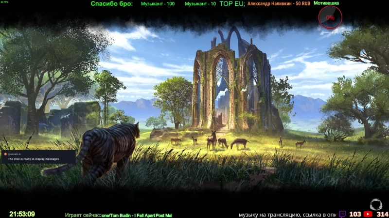 The Elder Scrolls Online.Выполняем квестики,охотимся за шардами25