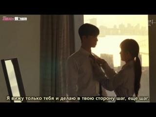 Kim Na Young - Because I only see you (Whats wrong with secretary Kim OST)/Ким На Ён - Я вижу только тебя (Что случилось с секре