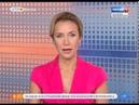 Вести Санкт Петербург Утро от 11 09 2018 россия1 россия24 vestispb вестиспб vesti spbnews телеканалроссия