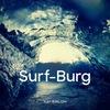 Серфинг в Марокко с Surf-Burg Camp