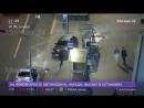 На Новом Арбате автомобиль Mazda въехал в остановку Москва 24