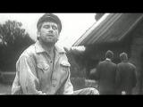 Никто не хотел умирать. реж. В. Жалакявичюс. 1965.