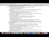 Как Нотариусы разводят вас на БАБКИ! YouTube