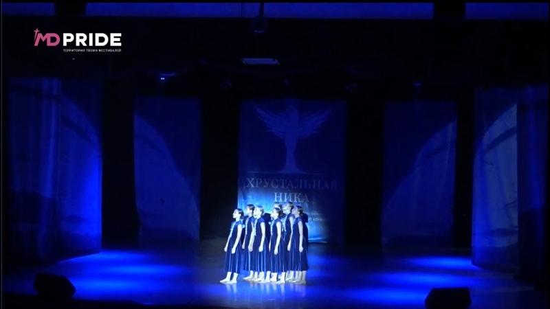 Гран При в номинации хореография Студия современного танца Людмилы Чигишевой г Ростов на Дону