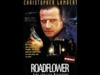 Цветок у дороги / The Road Killers. 1994. Гаврилов. VHS