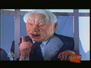 staroetv.su Куклы (НТВ, 02.05.1999) Дворец правосудия