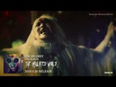 DIR EN GREY 「Ranunculus」 Promotion Edit Ver CLIP