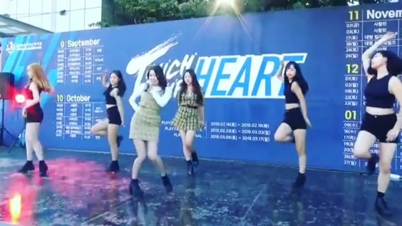 [PERFORMANCE] (07.10.18) Limesoda Bingle Bingle(AOA)