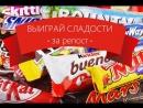 Ведущая/Тамада, Обнинск, Калуга, Наро-Фоминск