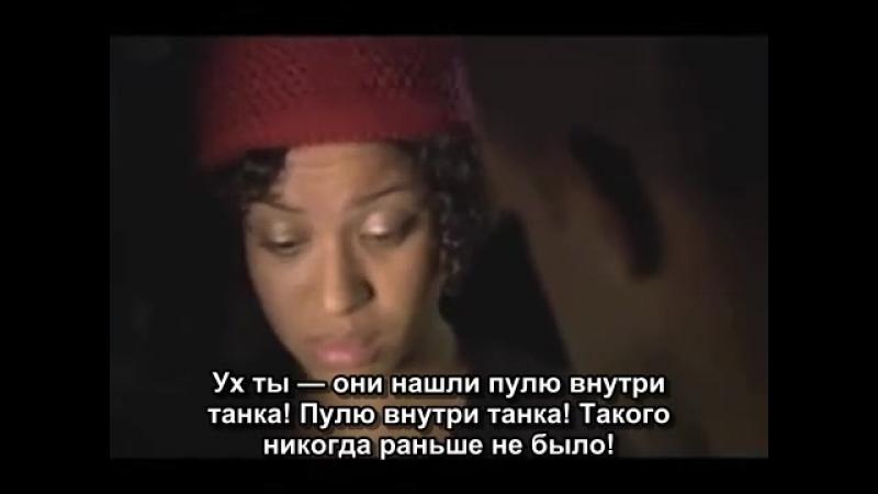 Diamanda Hagan Bonekickers Reviews Episode 5 (The Lines of War) rus sub