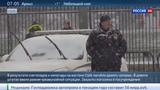 Новости на Россия 24 Мощные снегопады стали причиной гибели 8 человек в США