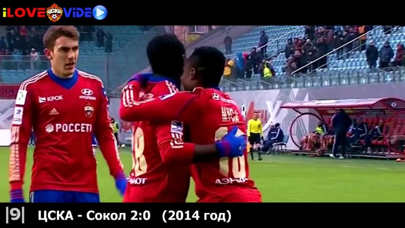 Ахмед Муса _ Лучшие голы за ЦСКА _ ТОП-10 ● Ahmed Musa _ Best goals for CSKA ▶ iLoveCSKAvideo