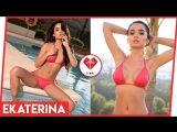 The Gorgeous Ekaterina Zueva in a Bikini! by Tempt App