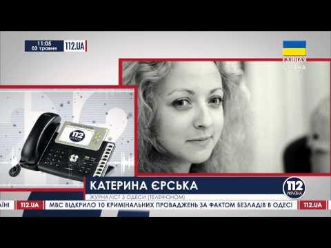 44 погибших в Одессе в столкновениях 2 мая. Информация состоянием на 11.00 3 мая от Екатерины Ерской