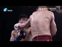 WLF - Wu Lin Feng kickboxing | WORLD CAP | WORLD CHAMPION [FULL VIDEO]
