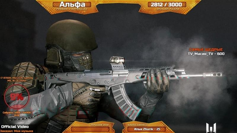 Warface Альфа Рейтинговые матчи с АК-103