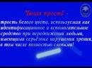 Проект Журавлёва Дмитрия и Карпенко Яны - Бюджетная Белая трость