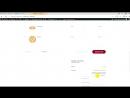 Как оформить заказ через сайт Bellissimo ПК версия