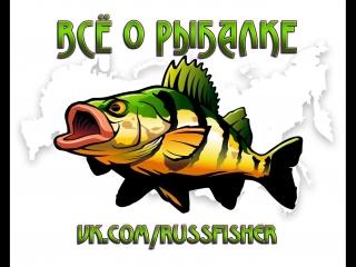 Russfisher. Как изготавливают блесны для ловли рыб.