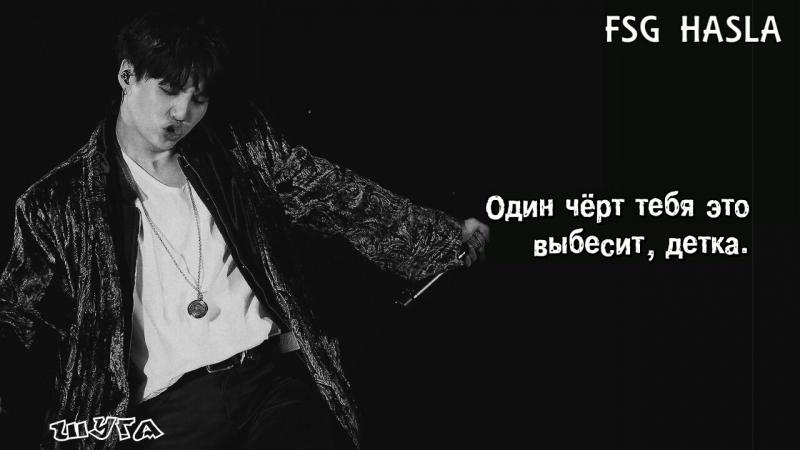 BTS- Ddaeng [rus sub]