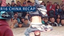 R16 China 2018 | Recap