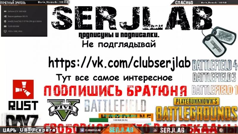 Serj Lab - live