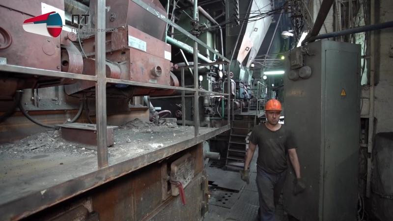 Прокопьевск готовится к отопительному периоду