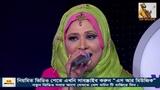 Barir Kache Arshi Nogor | Sayera Reza | Bangla Lalon Song | Bangla Hit Song | SR Music Bangla