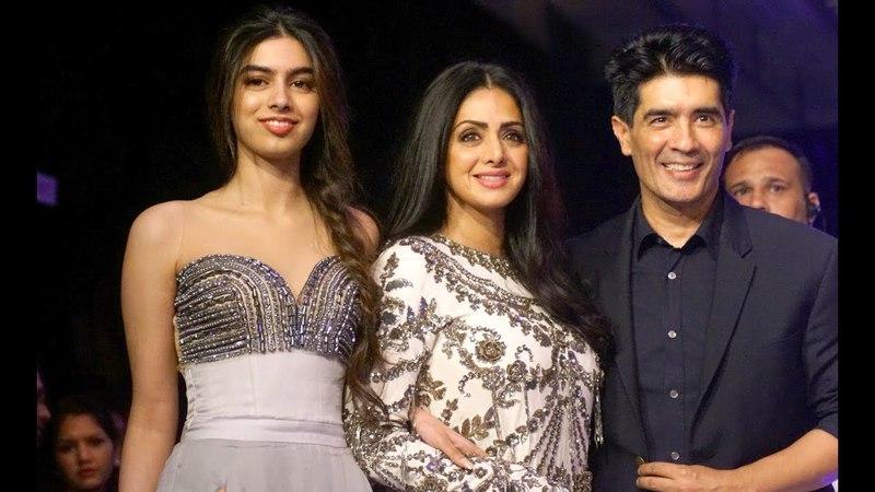 HOT Sridevi And Khushi Kapoor Ramp Walk At Lakme Fashion Week 2017