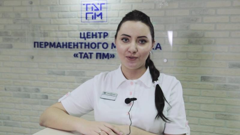 Анастасия Толмачёва - косметолог, специалист по различным методикам удаления некачественного татуажа и тату