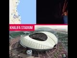 Через 4 года в Катаре будут офигенные стадионы. Реально как будто из космоса!😍