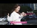 🍓 Чха Ын У и Ю Сын Хо для рекламы мороженого Баскин Роббинс 🍓
