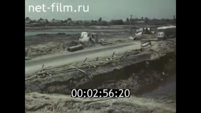 Район строительства Дегунино (1963г.) полная версия